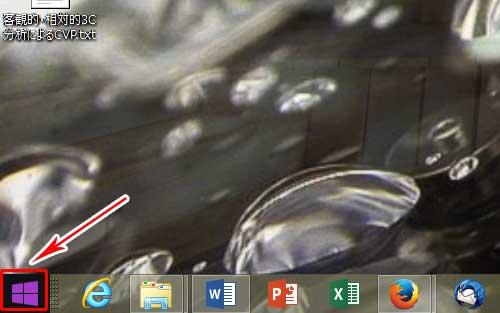 晴れてWindows8.1に!